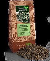Зеленый чай без добавок и ароматизаторов Gun Powder крупнолистовой 500 грамм