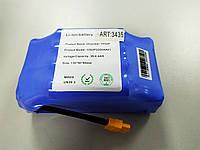 Аккумулятор Li-ion SL3 для гироборда или гироскутера универсальный