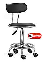 Кресло Бэйсик Нью черное для персонала, стул мастера, на колесиках с регулировкой высоты