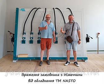 Продукція виготовлена в Україні під ТМ Nasto виходить на міжнародний ринок.