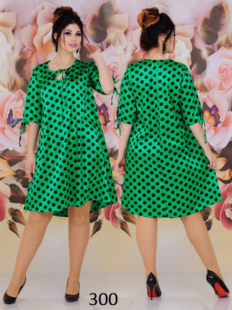 Платье шелковое расклешенное в горошек шелк 48-50 52-54