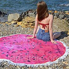 Пляжное круглое полотенце плед. Размер 150*150 см.