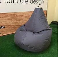 Кресло мешок серое груша пуфик