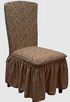 Чехлы VIP натяжные на стулья жаккардовые MILANO Venera набор 6 шт кофейные 201