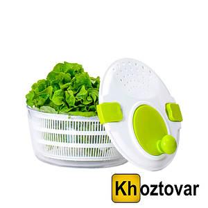 Сушилка для салата и зелени Salad Savers