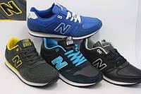 New Balance 655, New Balance 420, New Balance 1300,мужские кроссовки