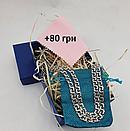 Шикарная серебряная цепочка. Цепь бисмарк из серебра., фото 7