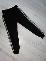 Спортивные штаны для мальчиков Academy 13-15 лет
