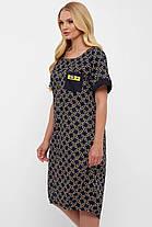 Платье женское в стиле Бохо - Бриджит Цепи Размеры 52, 54, 56, 58, фото 2