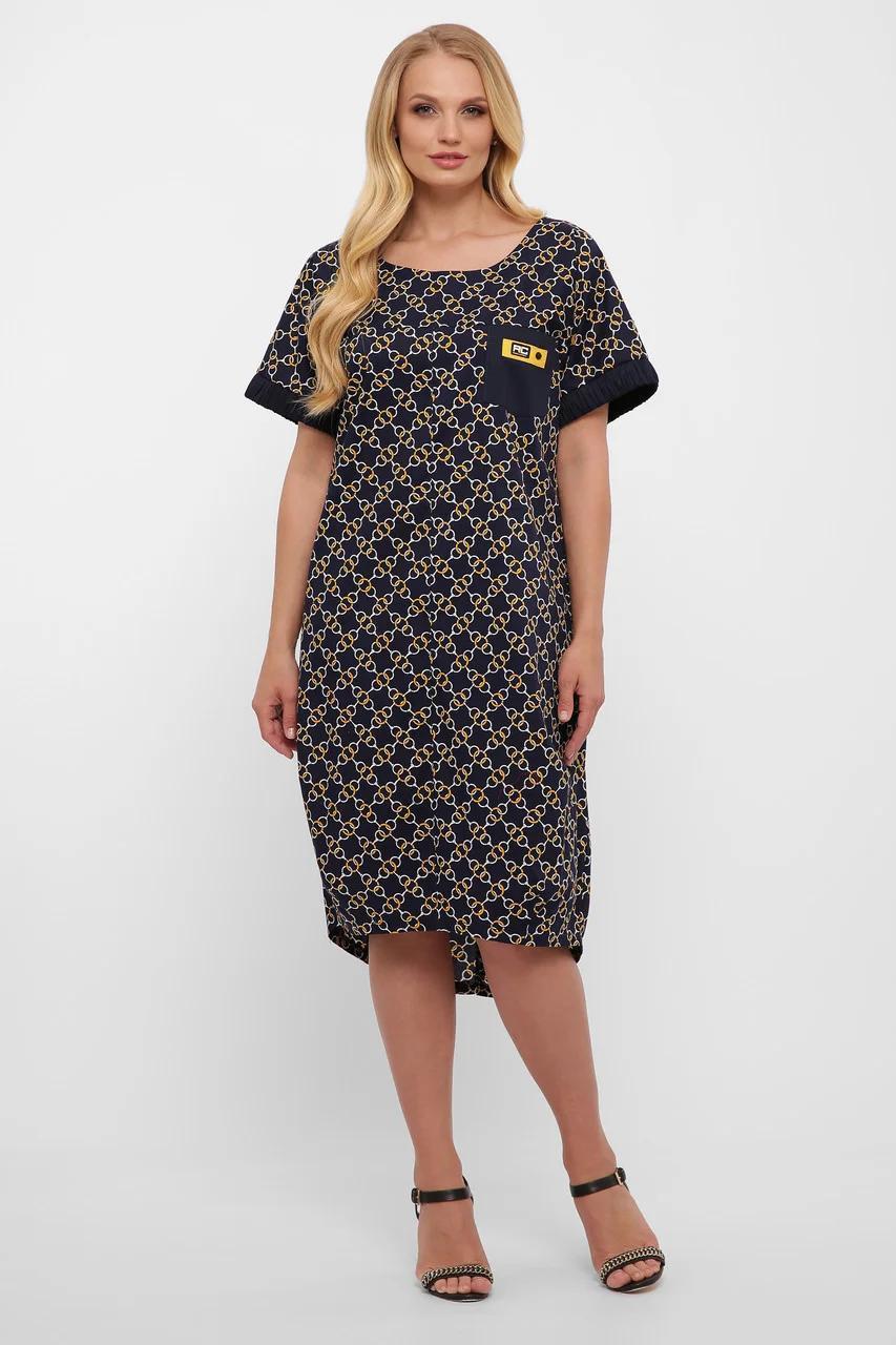 Платье женское в стиле Бохо - Бриджит Цепи Размеры 52, 54, 56, 58