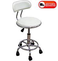 Кресло Бэйсик Нью белое для персонала, стул мастера, на колесиках с регулировкой высоты