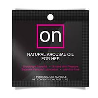 Пробник возбуждающего масла Sensuva - ON Arousal Oil for Her Original (0,3 мл)
