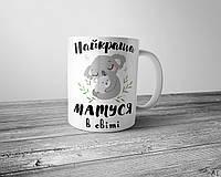 Кружка для матусі, чашка для мамы, подарок для матусі, чашка з фото і написом, друк на кружках, кружка з фото