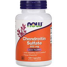 """Хондроитин сульфат NOW Foods """"Chondroitin Sulfate"""" здоровье суставов, 600 мг (120 капсул)"""