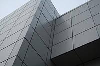 Облицовка алюминиевыми композитными панелями Хмельницкий