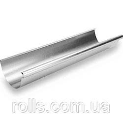 Желоб водосточный 3 м.п. Galeco Luxocynk 120/90 ринва водостічна 3 м.п. RO120-L-RY300-G