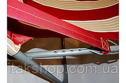 Шезлонг складаний пляжний Ranger RA 7012R до 130 кг Червоний, фото 2