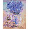Набір для творчості «Картини за номерами– «Ніжна лаванда» 40*50см.