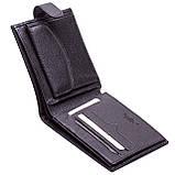 Мужское портмоне кожаное черное Karya 0418-45, фото 3