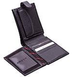 Мужское портмоне кожаное черное Karya 0418-45, фото 4
