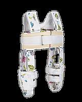 Стремена Павлика АРИНА (детские стремена, дитячі ременці) №2* (вес малыша от 6 до 8 кг)