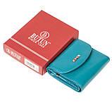 Женский кошелек кожаный бирюзовый Butun 584-004-050, фото 7