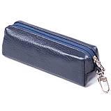 Ключница кожаная синяя Butun 784-004-034, фото 2