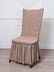 Чехлы VIP натяжные на стулья жаккардовые MILANO Venera набор 6 шт капучино 202