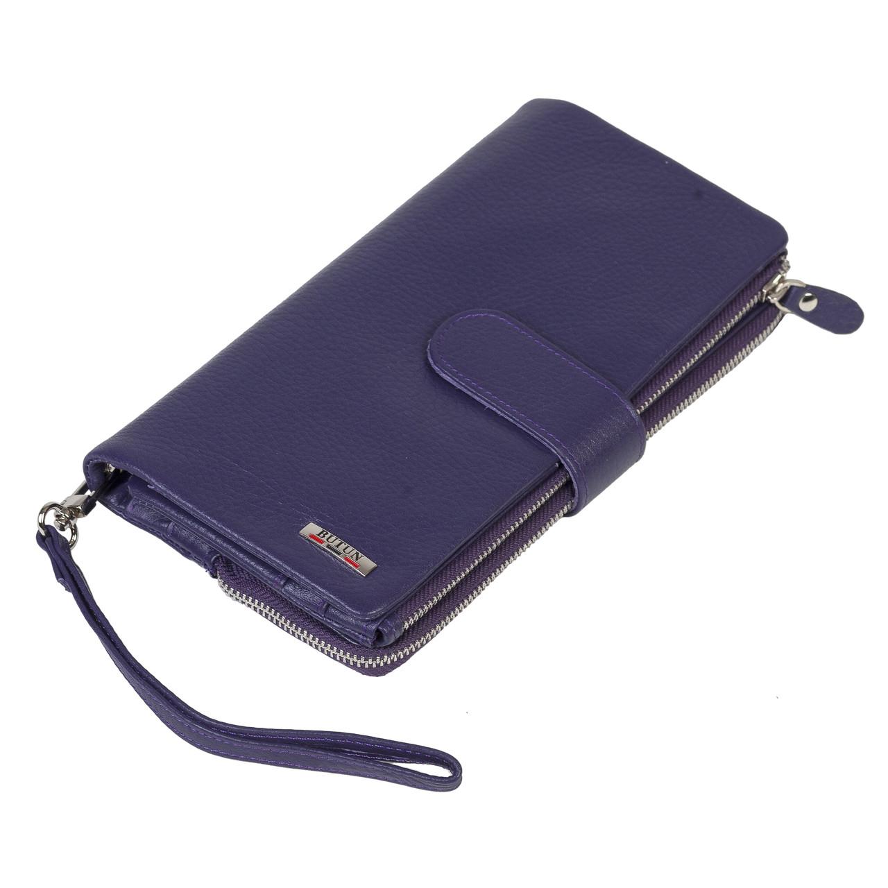 Женский кошелек клатч BUTUN 022-004-010 кожаный фиолетовый