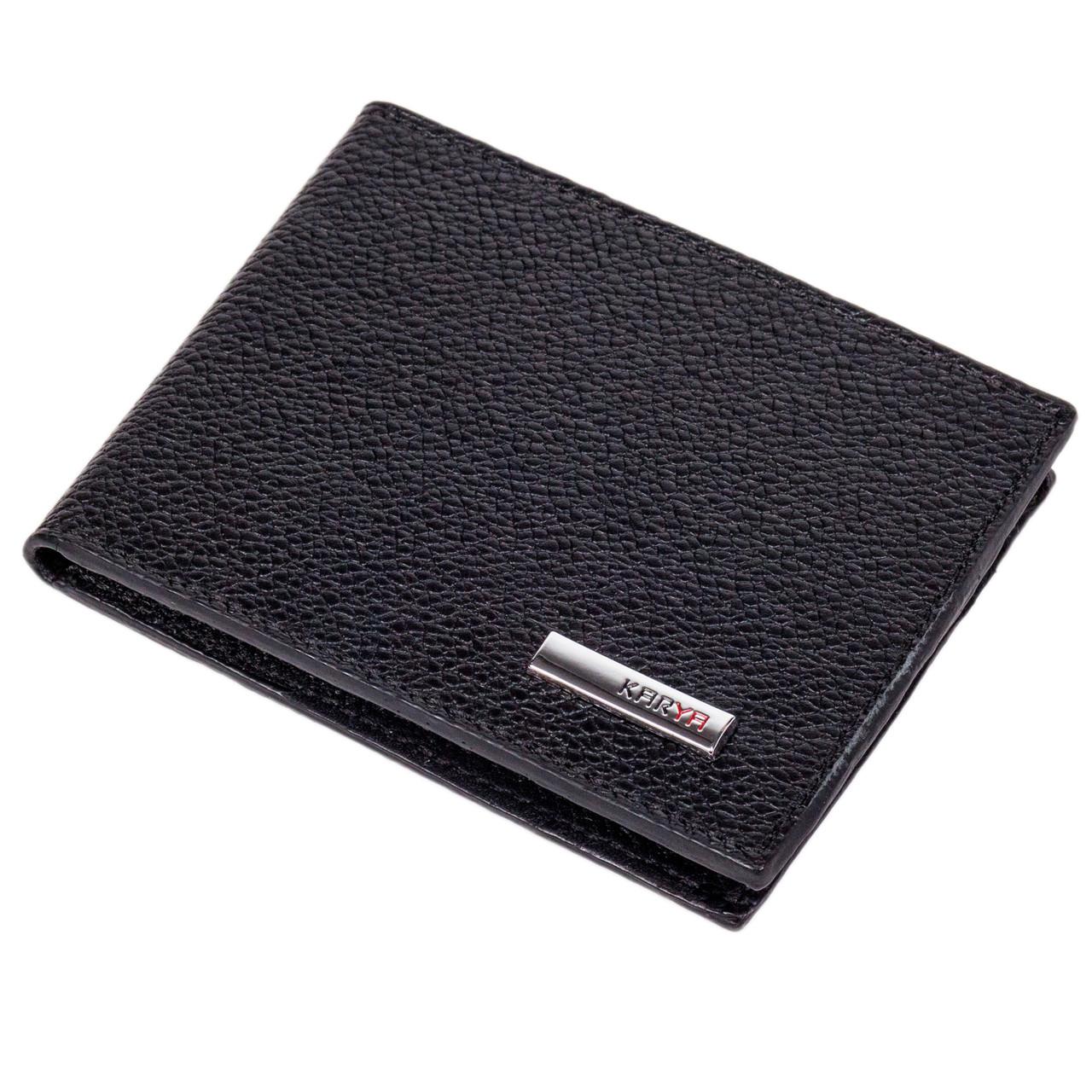 Зажим на магнитах Karya 0903-45 кожаный черный