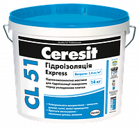 Гидроизоляционная мастика CL 51 (7 кг)