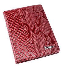 Шкіряна обкладинка на паспорт червона Karya 092-019