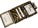 """Женский кошелек Butun 593-008-016 кожаный разноцветный """"под рептилию"""", фото 5"""