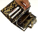 """Женский кошелек Butun 593-008-016 кожаный разноцветный """"под рептилию"""", фото 7"""