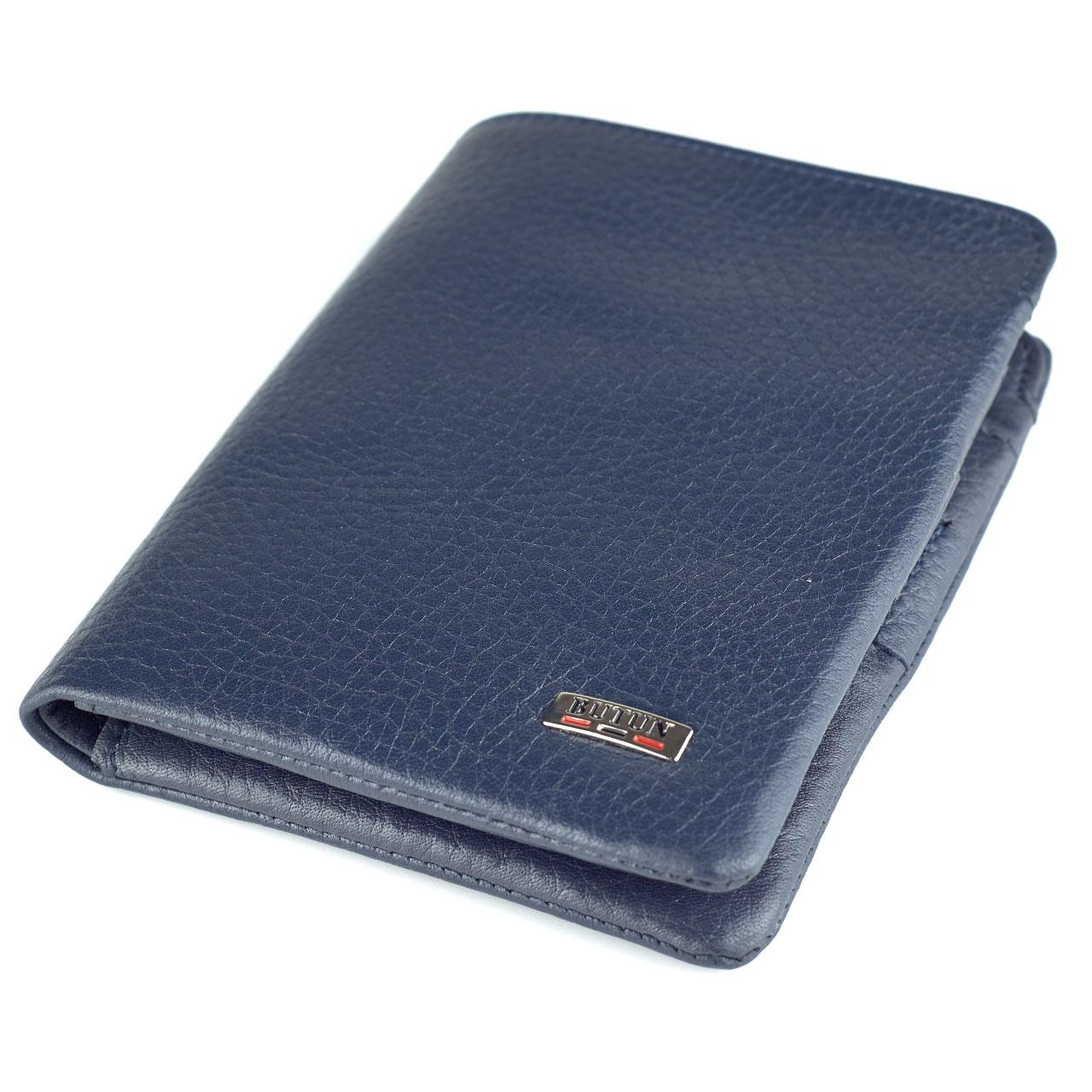 Мужской кошелек BUTUN 237-004-034 кожаный синий