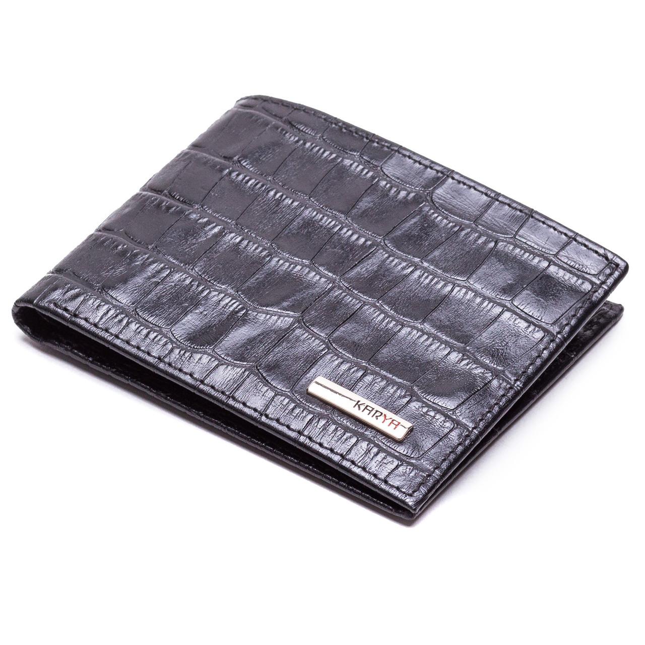 Мужской кошелек Karya 0941-53 кожаный черный