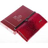 Женский кошелек Butun 5005-008-006 кожаный красный, фото 6