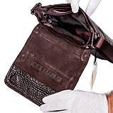 Мужская сумка Karya 0721-57 через плечо кожаная коричневая, фото 5