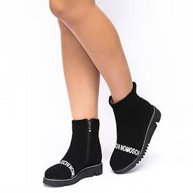 Ботинки зимние замшевые 952-53
