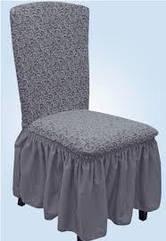 Чехлы VIP натяжные на стулья жаккардовые MILANO Venera набор 6 шт серые 216