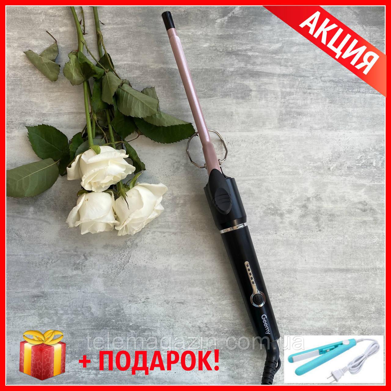 Афроплойка для волос Geemy GM-2825 ОРИГИНАЛ + Дорожный утюжок в Подарок! Идеальные локоны