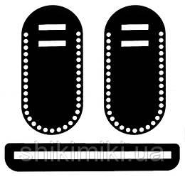 Боковинки для сумок, однотонные черные , 22*10