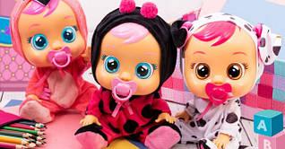 Куклы плаксы Cry Babies