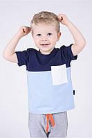 Футболка с карманом для мальчика (рост 98)