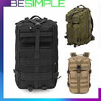Тактический Штурмовой Военный Рюкзак 35 л, Черный  / Армейский рюкзак