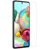 Nillkin Samsung Galaxy A71/ Note 10 Lite Amazing H+PRO Anti-Explosion Tempered Glass Screen Protector, фото 3