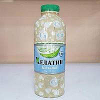 Удобрение Хелатин Кальций , 1.2 литра