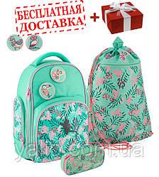 Школьный набор Kite Education Tropical рюкзак пенал сумка SET_K20-706M-5