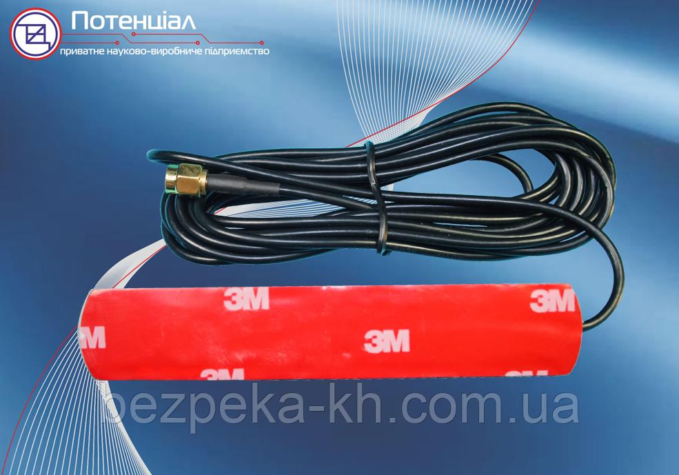 Выносная GSM антенна 2.5м