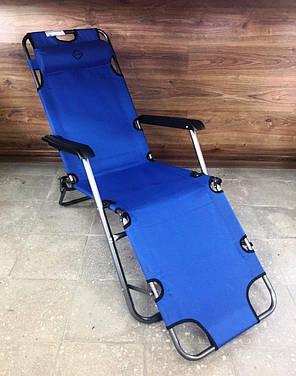 Шезлонг  Bonro 178см синій, фото 2